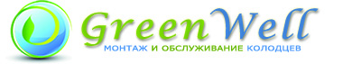 Выкопать колодец. Копка колодцев в Московской области. Колодцы под ключ в Московской области